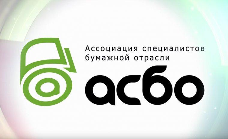 Przemysł celulozowo-papierniczy w Rosji - Nowe realia, nowe możliwości