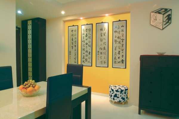 <font color=gray>Złoto Orientu-Kolor Roku 2008 <br>w domowym wnętrzu</font>