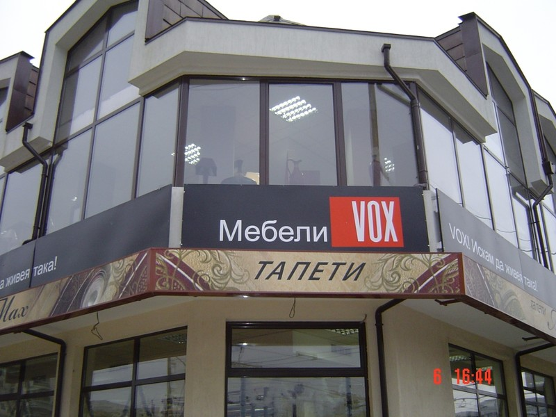 Salon Vox Meble w Sofii <br>fot. Vox Meble