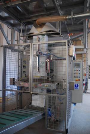 Linia produkcji pelletu