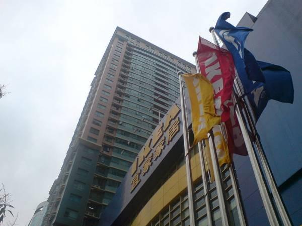 IKEA ma nadzieję, że w Indiach odniesie sukces podobny do uzyskanego w Chinach