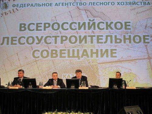 Konferencja Rosyjskiej Federalnej Agencji Leśnictwa