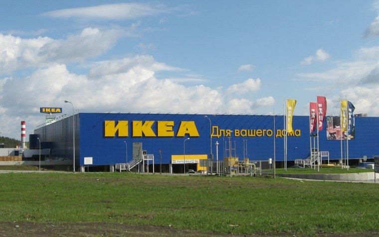 Sklep IKEA w Jekaterynburgu (Rosja)