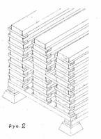 Rys. 2. Sztapel blokowy tarcicy