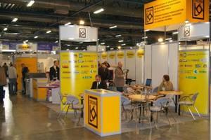DremaSilesia - Katowice 2008