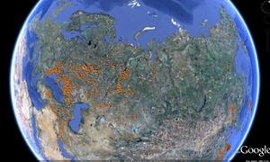 Sytuacja pożarowa w Rosji i krajach Azji wg stanu na 11 sierpnia 2010r.