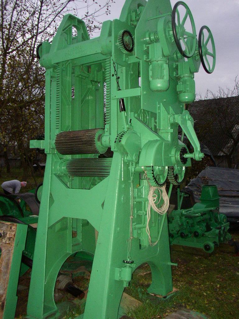Trak pionowy LINCK 60cm