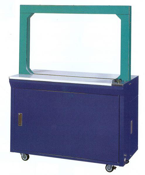 Automat pakujący EXS - 118